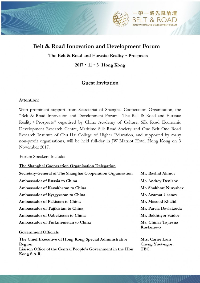 BELT & ROAD Innovation and Development Insight Forum | Chu