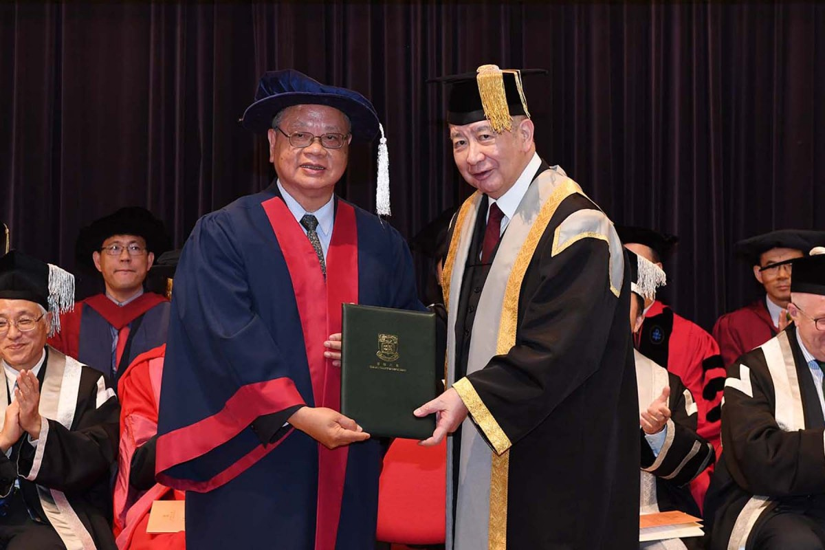 8cc0502522 President Prof. CF Lee granted Honorary University Fellowship by HKU ...