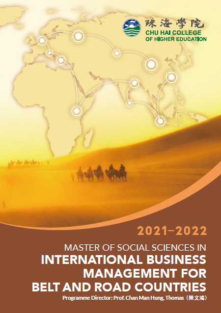 Master of Social Sciences in International Business Management for Belt and Road Countries
